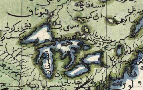 Ottoman map of the Great Lakes