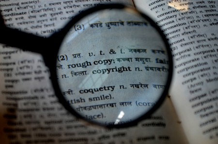 Copyright, University of Guelph library